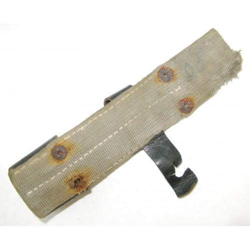 Koppelschuh für das Seitengewehr 98 Endkriegs-Produktion