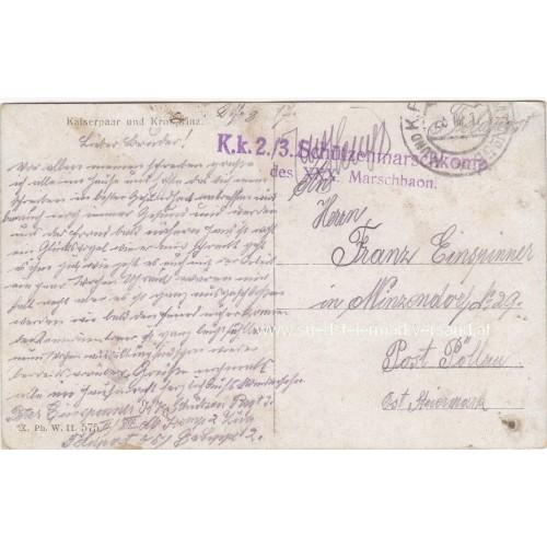 Ansichtskarte / Postkarte, Kaiserpaar und Kronprinz