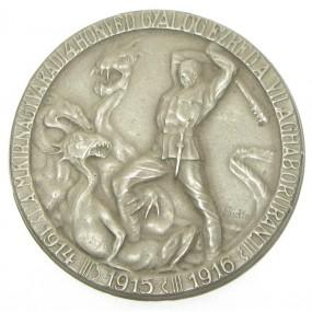 4.HIR.NAGYVARAD - Im Weltkrieg 1914-1915-1916