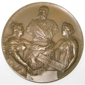 Kaiser Franz Josef I. Huldigungsmedaille 1898