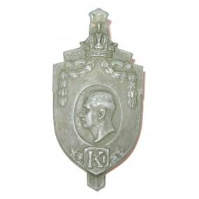 Kappenabzeichen, K.u.K.INF.RGT.No.84 - KARL I. WELTKRIEG