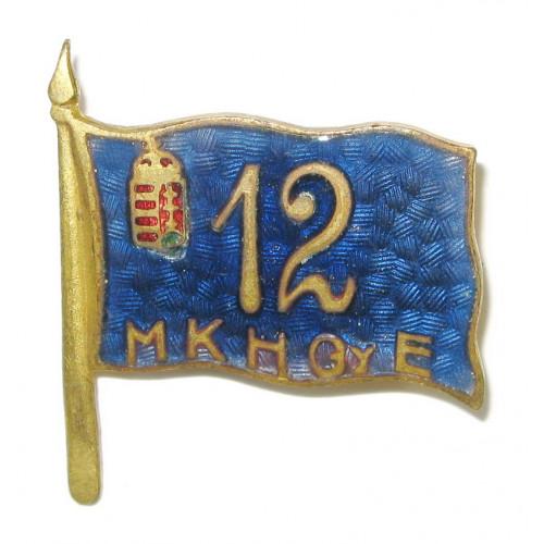 k. u. k. Kappenabzeichen, Honved Infanterie Regiment 12