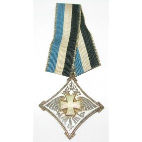 k. u. k. Patriotisches Abzeichen,  Gesellschaft vom Silbernen Kreuz