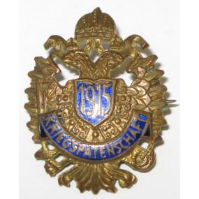 k. u. k. Patriotisches Abzeichen, Kriegspatenschaft 1915