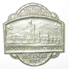 K. u. K. Kappenabzeichen, RESERVESPITAL BRCKO BELGRAD 1915