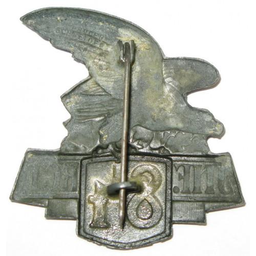 K. u. K. Kappenabzeichen, Infanterie Regiment Nr. 84