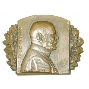 k. u. k. Kappenabzeichen, Erzherzog Friedrich 1915