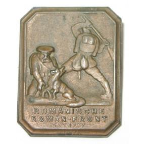 k. u. k. Kappenabzeichen, RUMÄNISCHE ROMAN - FRONT 1916/17
