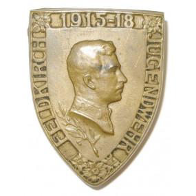 k. u. k. Kappenabzeichen, FELDKIRCH JUGENDWEHR 1915 - 1918