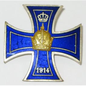 k. u. k. Patriotisches Abzeichen 1914
