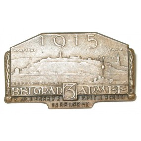 k.u.k. Kappenabzeichen, BELGRAD 3. ARMEE 1915