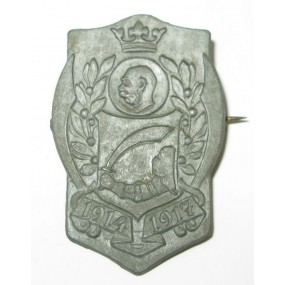 k. u. k. Kappenabzeichen mit bosnischem Wappen und Portrait Kaiser Franz Joseph 1914 - 1917