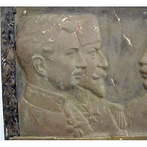 Patriotisches Bild mit den Abbildungen der vier Verbündeten, Kaiser Franz Josef I., Kaiser Wilhelm II, Sultan Mehmed V. und Zar  Ferdinand I.