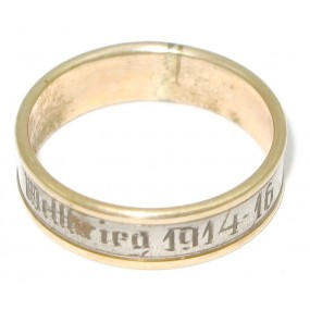 k. u. k. Patriotischer Ring, Weltkrieg 1914 - 1916