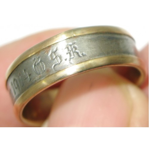 k. u. k. Patriotischer Ring, Golg gab ich für Eisen 1914 ÖSK