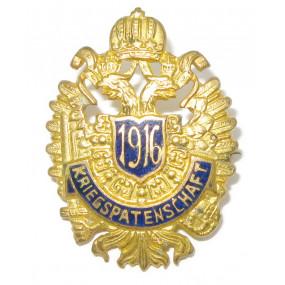 k.u.k. Patriotisches Abzeichen, KRIEGSPATENSCHAFT 1916