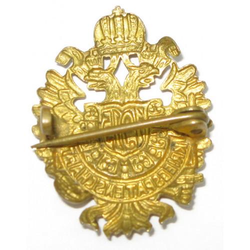 k.u.k. Patriotisches Abzeichen, KRIEGSPATENSCHAFT 1915