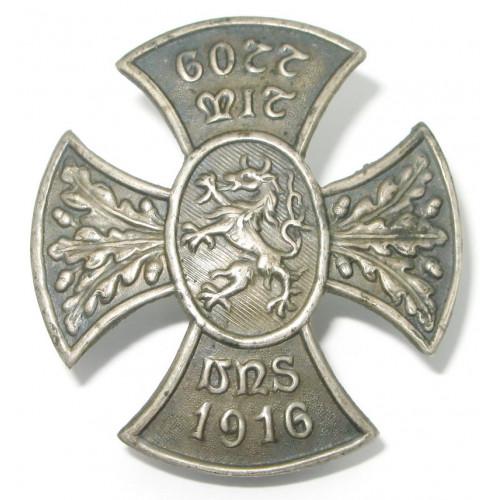 k. u. k. Patriotisches Abzeichen, GOTT MIT UNS 1916
