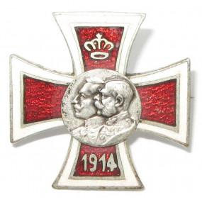 k. u. k. Patriotisches Abzeichen, Kaiser Franz Josef und Wilhelm 1914