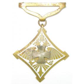 k.u.k. Patriotisches Abzeichen, Gesellschaft vom Silbernen Kreuz