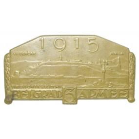 k. u. k. Kappenabzeichen, Belgrad - 3. Armee 1915