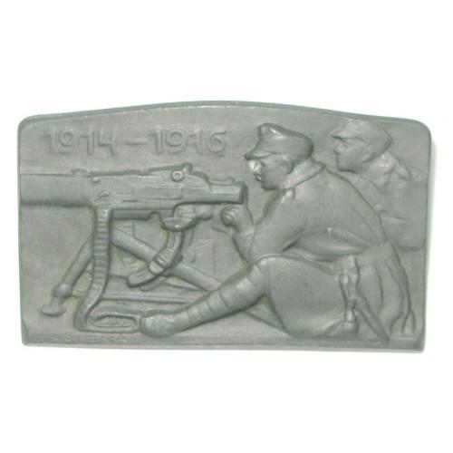 k. u. k. Kappenabzeichen, Schwere Maschinengewehrabteilung 1914-1916