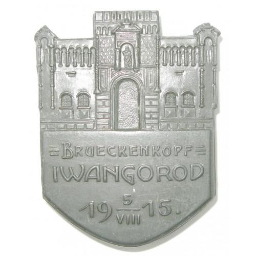 k. u. k. Kappenabzeichen, BRUECKENKOPF IWANGOROD 5. VIII. 1915