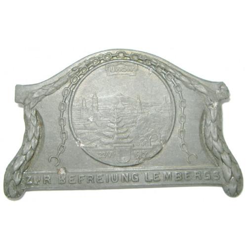 k. u. k. Kappenabzeichen, ZUR BEFREIUNG LEMBERGS 22.VI.1915 - LWOW