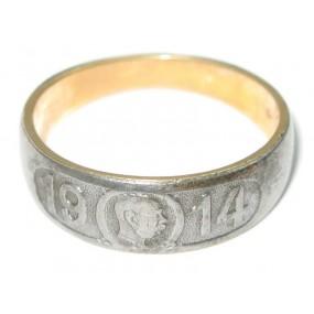 k. u. k. Patriotischer Ring, Kaiser Franz Josef I. 1914