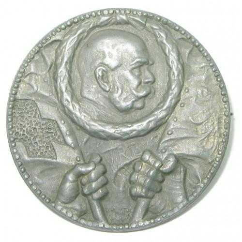 k. u. k. Kappenabzeichen,, FJI VIRIBUS UNITIS