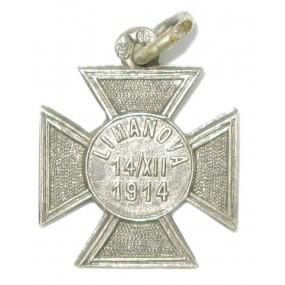 k. u. k. Patriotisches Abzeichen, LIMANOVA 14/XII 1914