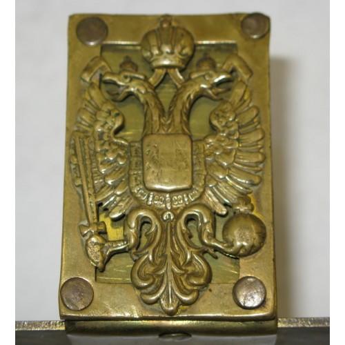 Leibriemen für Garden der k. u. k. Leibgarde-Infanteriekompanie
