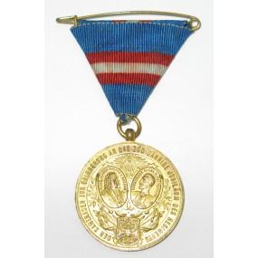 Deutschmeister Regiment Jubiläumsmedaille 1896