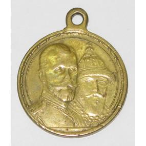 300 Jahre Haus Romanow- Jubiläumsmedaille 1613-1913