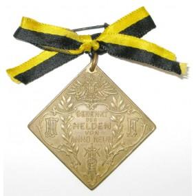 Gedenkt der Helden von Anno 1809