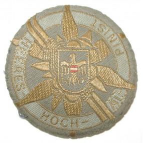 ÖBH Heeres - Hochalpinist - Abzeichen