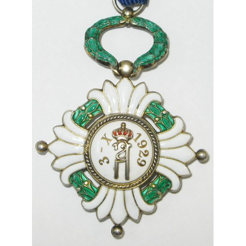 Orden der Jugoslawischen Krone Offizierskreuz IV. Klasse