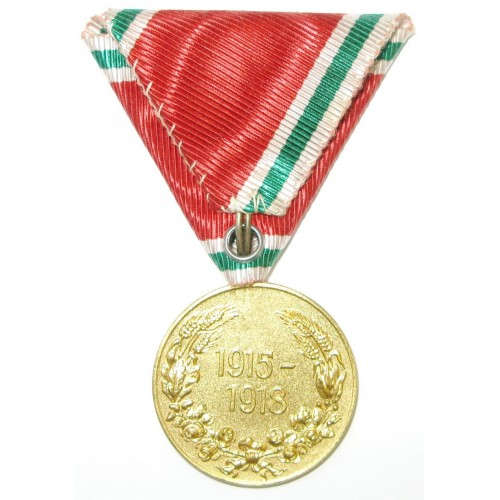 Bulgarien Kriegs-Erinnerungsmedaille 1915 - 1918