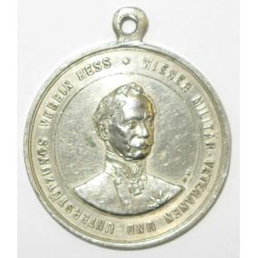 Wiener Militär Veteranen und Unterstützungsverein Hess Fahnenweihe 1871