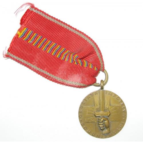 Medaille Kreuzzug gegen den Kommunismus 1941
