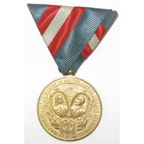 Österreich / K.u.K. Monarchie, Deutschmeister Regiment Jubiläumsmedaille 1896