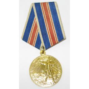 Sowjetunion, Medaille 250 Jahre Leningrad