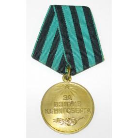 Sowjetunion, Medaille für die Einnahme Königsberg