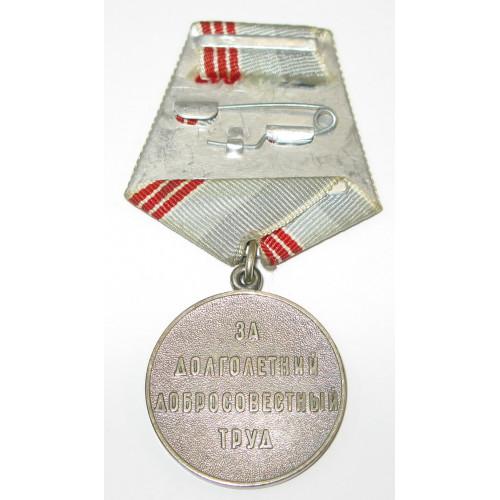 Sowjetunion, Medaille Veteran der Arbeit