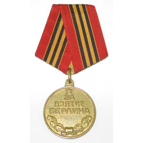Sowjetunion, Medaille für die Einnahme Berlins