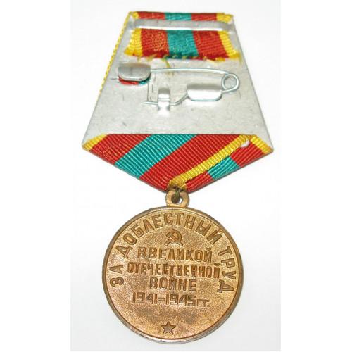 Sowjetunion, Medaille für heldenmütige Arbeit im Großen Vaterländischen Krieg 1941 - 1945