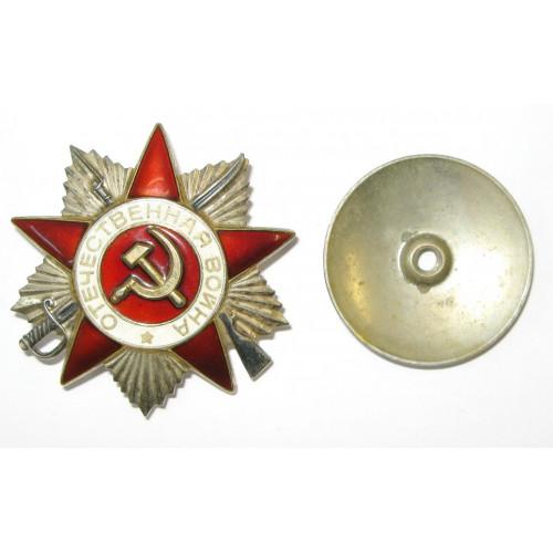 Sowjetunion, Orden des Vaterländischen Krieges