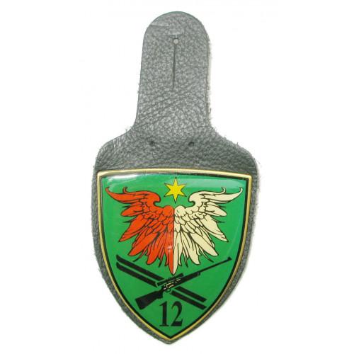 ÖBH - Truppenkörperabzeichen Jägerregiment 12 Kärnten