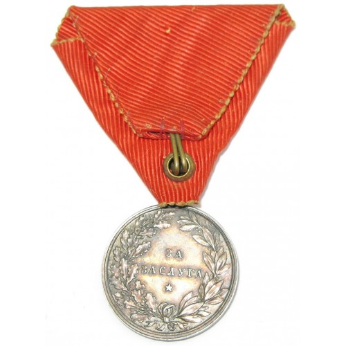 Bulgarien Verdienstmedaille Zar Ferdinand I. in Silber