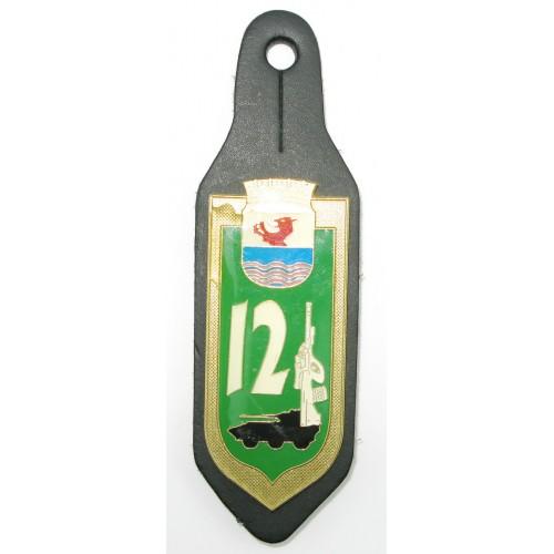 ÖBH - Truppenkörperabzeichen Jägerbataillon 12 Niederösterreich
